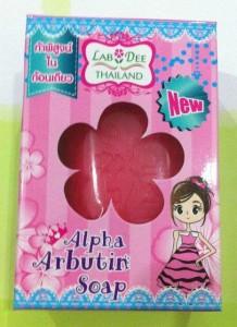 alpha arbutin soap4