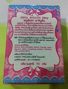 alpha arbution soap blkg