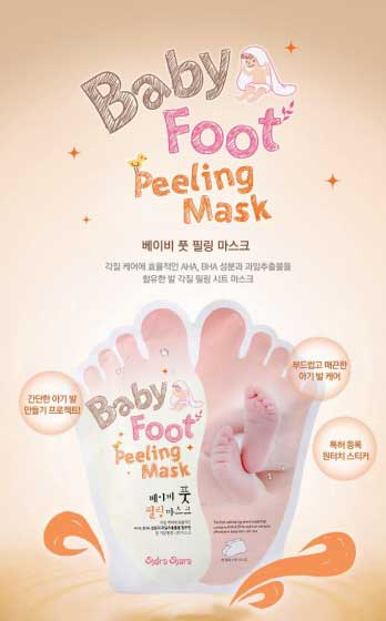 jual baby foot peeling mask