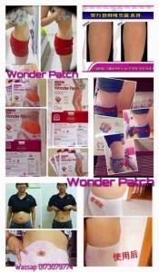 wonder patch 7